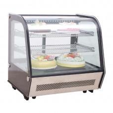 Birko 1040120 Cold Food Bar - 120Ltr (B2B)