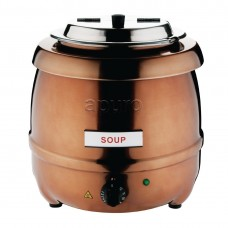 Copper Finish Soup Kettle - 10Ltr