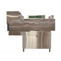 Rack Type Dishwasher 100 Pph