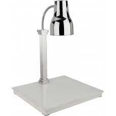 Single Heat Lamp Carving Station